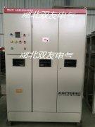 <b>10KV高压笼型水阻柜的专题介绍和运用</b>