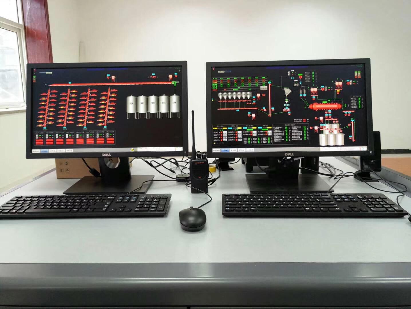 DCS控制后台
